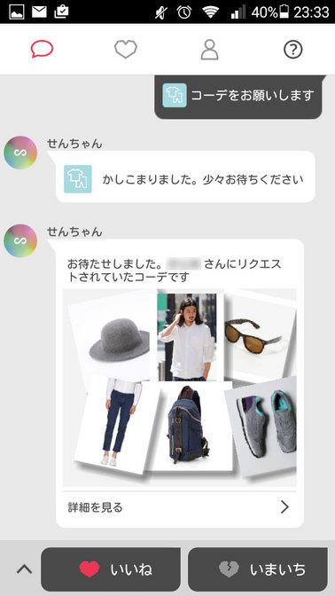 Screenshot_.jpg